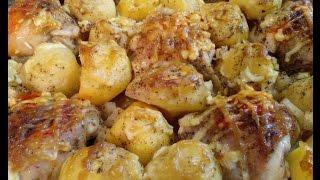 """Куриные бедрышки с картошкой """"по-домашнему"""". Картошка с курицей в духовке"""