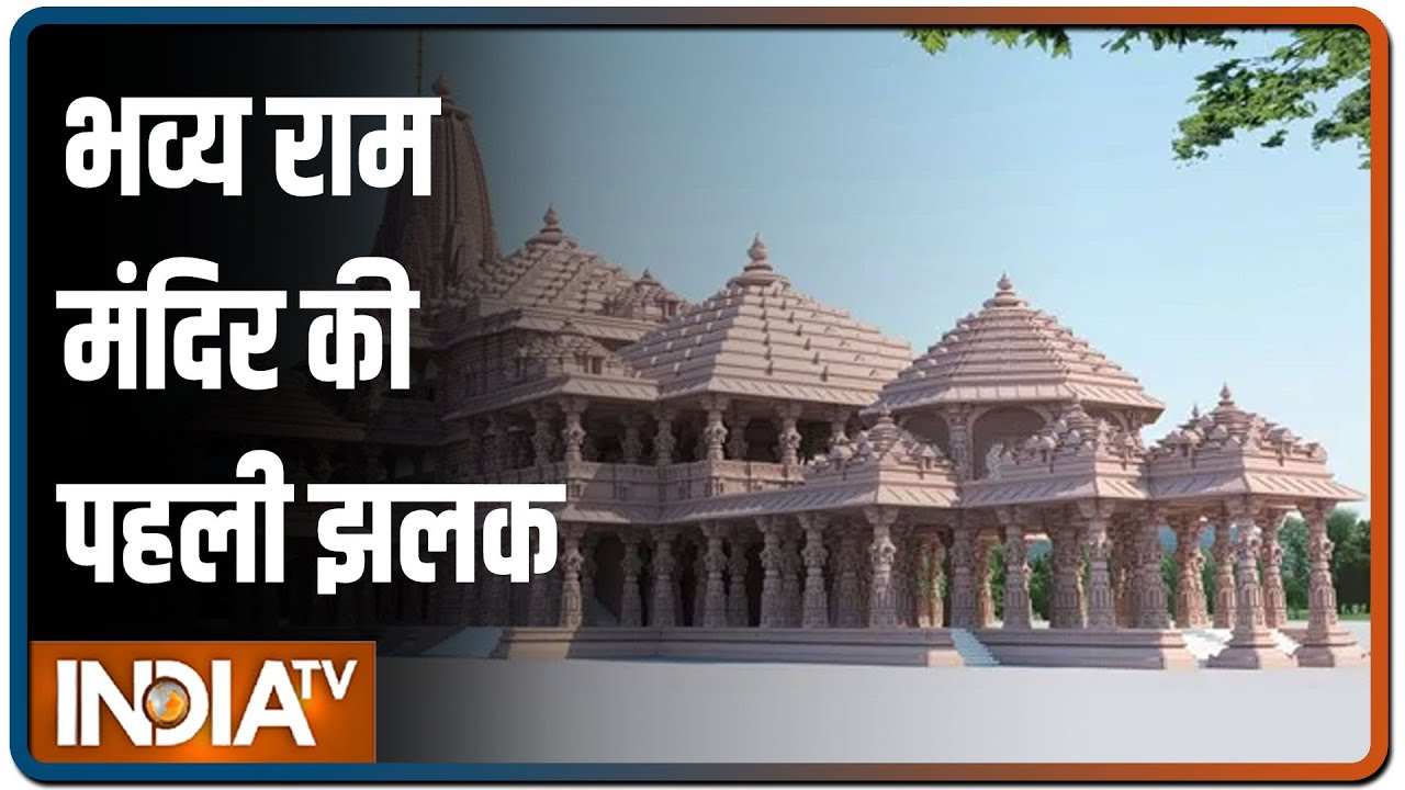 This Is How The Grand Ram Temple In Ayodhya Will Look Like After Complete Construction