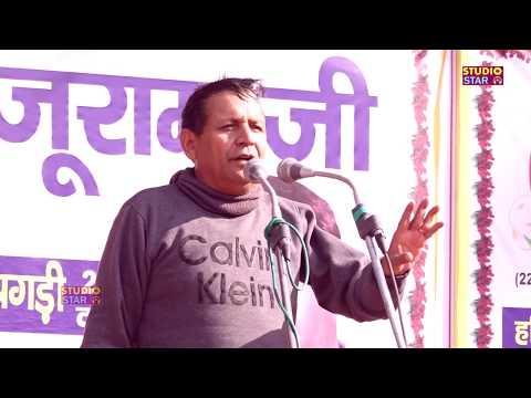 रमेश कलावड़िया की बिलकुल नई रागनी | काली पीली रात अंधेरी | Ramesh Kalawadiya Hit Ragni 2018