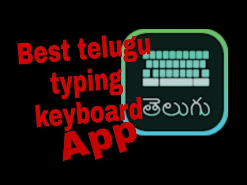 how to type in telugu keyboard - Myhiton