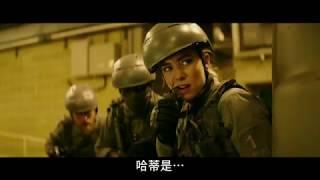 【玩命關頭 : 特別行動】精彩花絮 : 哈蒂蕭篇 - 7月31日 IMAX同步震撼登場