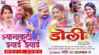 "New Movie  ""DOLI"" SONG | JHYANAKUTI | Ft.Prithvi Raj Parsai,Kishor Khatiwada | 2075 |"