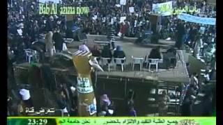زمزمات باب العزيزية 18-4-2011