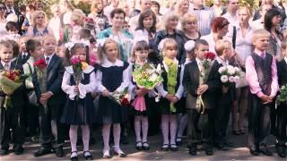 1 сентября, Елизавета, Минск, 2014