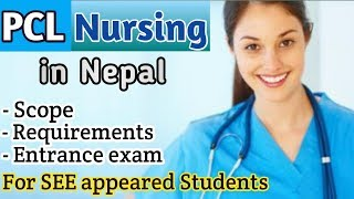 Gambar cover PCL Nursing in nepal | complete details | scope| Aashik info