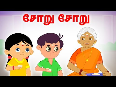Soru Soru | Vilayattu Paadalgal | Chellame Chellam | Tamil Kids Songs