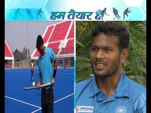 Hockey World Cup 2018 | IDefender Amit Rohidas in Hum Taiyar Hai| DD Sports