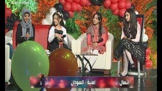 MahboobaTV | سهرة السنوية 3 | دينا عادل - سمى أسامة - جمان جمال - جونة حسن