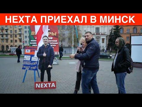 Площадь Свободы, Минск. Пикет Николая Масловского
