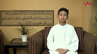 "Download Video LDII TV : Generasi Penghapal Al-Quran ""Muhammad Irsyad Achsan - Surat At-Tahrim"" MP3 3GP MP4"