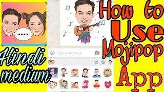 Mojipop ऐप // Mozipop gif मेकर ऐप // mojipop ऐप का उपयोग कैसे करें; AKG तकनीकी screenshot 2