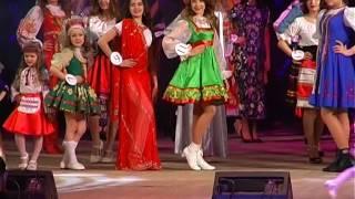 'Miss Lugansk Beauty 2017/Луганская Красавица'  04.04.2017