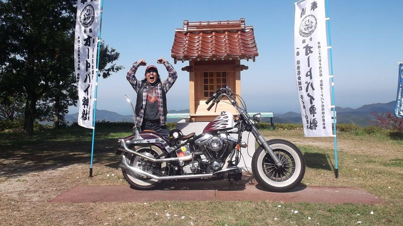 【全国初】オートバイ神社に行ってみた【金城ウェスタン ...