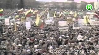 Скачать Украинская революция повторение судьбы других стран Абзац 28 01 2014