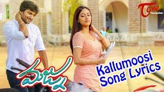 Download Hindi Video Songs - Majnu Movie Kallumoosi Song Lyrics   Nani, Anu Emmanuel