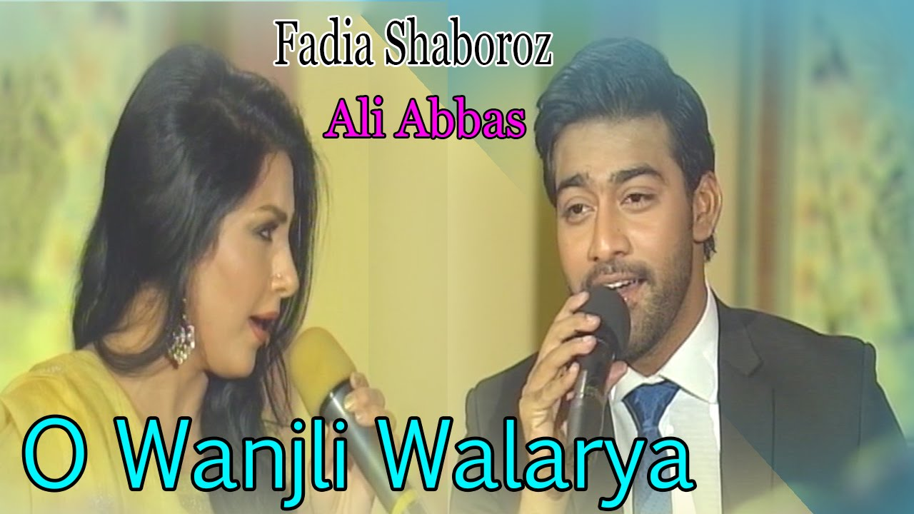 Download O Wanjli Walarya - Fadia Shaboroz, Ali Abbas