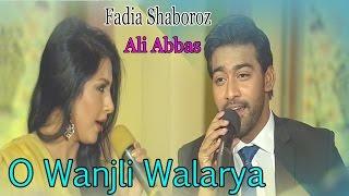 O Wanjli Walarya - Fadia Shaboroz, Ali Abbas