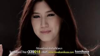 Official MV เลิกกันนะ Enough   Faye Fang Kaew