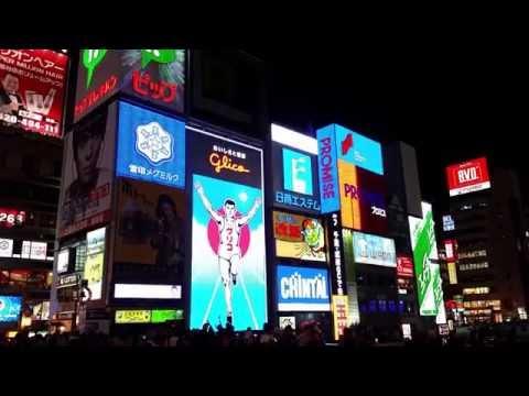Dotonbori at Night (Osaka, Japan)