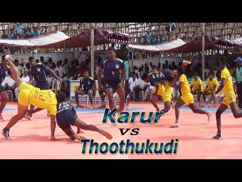 QF | Karur dt vs Thoothukudi dt | 66th Tamil Nadu Senior Kabaddi Championship 2019