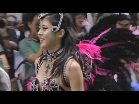 女子大生がサンバを踊る! 綺麗なお姉さん最高☆ SAMBA CARNIVAL (サンバカーニバル)