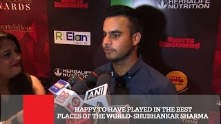 Happy To Have Played In The Best Places Of The World  Shubhankar Sharma