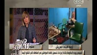شاهد..كاهن بمطرانية العريش يكشف عدد  الأسر المسيحية في شمال سيناء