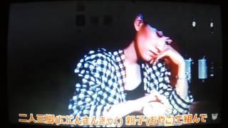 沖田十三さんより動画をお借りしました・・・有難うございました ☆おは...