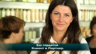 Гимн Корпорации Сибирское здоровье