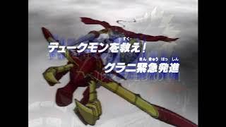 Digimon Tamers Analyse Folge 47 Rettet Gallantmon