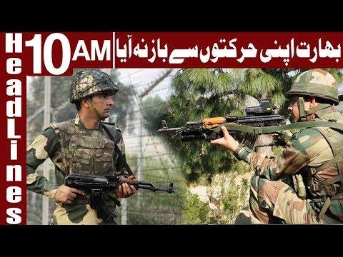 India, Pak Army Exchange Fire on Kashmir LOC - Headlines 10 AM - 15 January 2018 - Express News