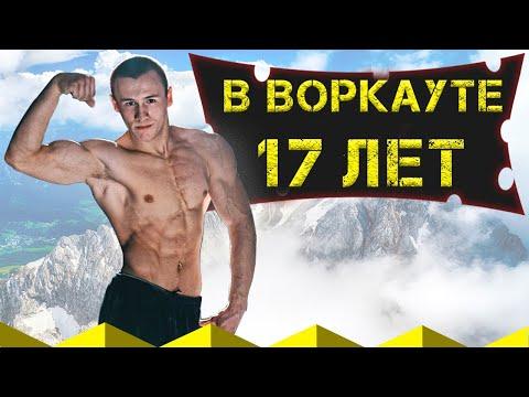 УБОЙНОЕ воркаут интервью! Как живет чемпион Владимир Титов