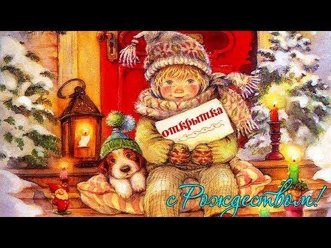 Оригинальное короткое поздравление с Рождеством 2019! - Простые вкусные домашние видео рецепты блюд