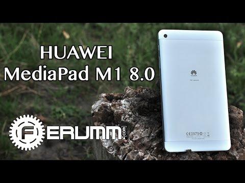 HUAWEI MediaPad M1 8.0 подробный видеообзор планшета. Мнение о MediaPad M1 8.0 от FERUMM.COM