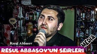 Resul Abbasov'un Şeirləri 2018