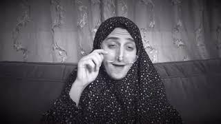 يا ست الحبايب يامو ❤️🎁. يزن النوباني - Yazan Nobani