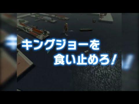 Ultraman Fighting Evolution 0 Mod Texture UFE3 Story Mode Part 02 PPSSPP