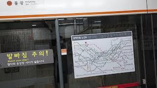 [전철풍경] 서울교통공사 3호선 구파발행 S3146호 …