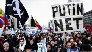 """Россия Думаси """"суверен интернет""""га оид қонун лойиҳасини кўриб чиқяпти"""