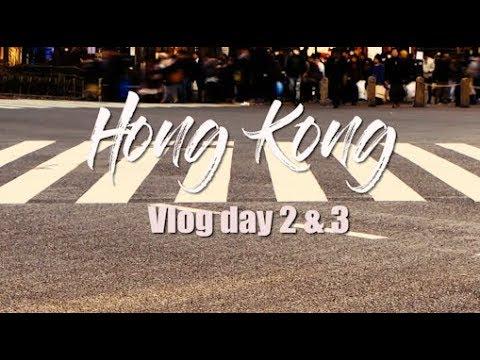 和我一起去香港旅遊吧 | Hong Kong Vlog Day 2 & 3
