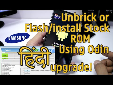 How To Unbrick or Flash Stock ROM On Any Samsung Phone HINDI