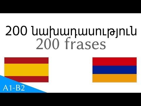 200 նախադասություն - Իսպաներեն - Հայերեն