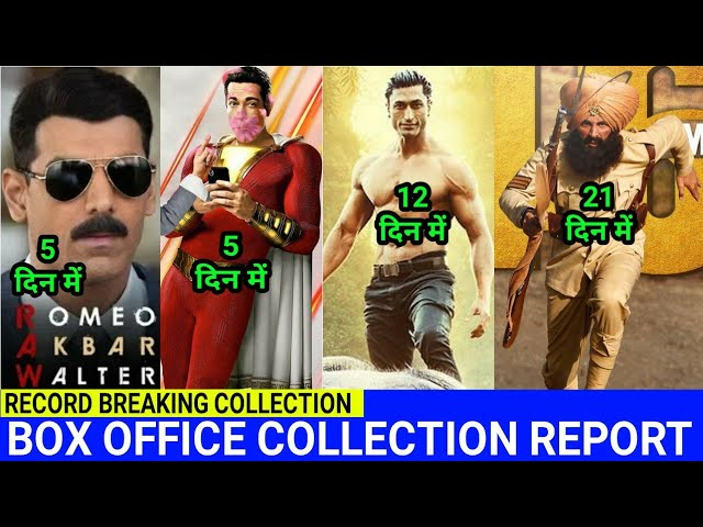 Box Office Collection Of Romeo Akbar Walter,Shazam,Kesari,Junglee, Akshay Kumar, Review Bazaar