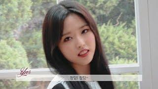이달의소녀탐구 #319 (LOONA TV #319)