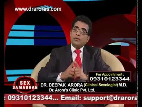 Surinder arora wife sexual dysfunction