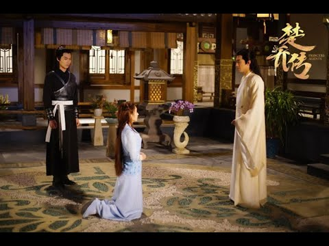 Princess Agents 4 ENG/ITA Subs