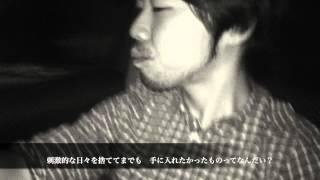 「MINAMI WHEEL 2014」出演を記念して4thDEMO『あなたがここにいてほし...