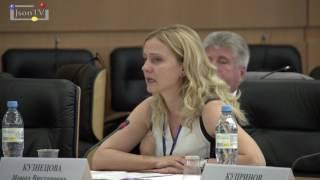 �������� ���� Ирина Кузнецова, «Юстиком»: Минимизация налоговых рисков в современном бизнесе ������