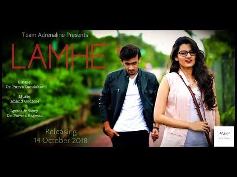 LAMHE 14 October 2018 mp3 letöltés