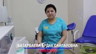 видео Хороший медицинский центр в Москве